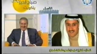 مداخلة الشيخ فيصل الصباح مع وزير الخارجية الاردني