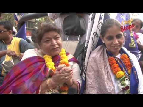 Choreographer Saroj Khan & Pinky Bua from CNWK Upasana Singh supports Bahujan Samaj Party