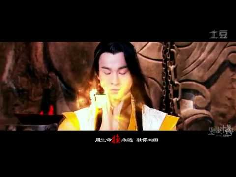 [Fanmade] Tam Sinh Tam Thế Thập Lý Đào Hoa - Kiều Chấn Vũ x Lưu Diệc Phi