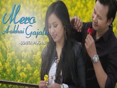 Mero Aakhai Gajalu - Sunita Pakhrin | New Nepali Lok Tamang Song