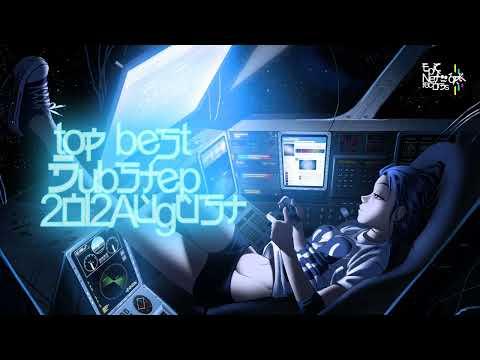 top 10 dubstep 2012
