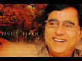 Jagjit Singh::Na Mohabbat Na Dosti Ke Liye