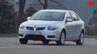 Brilliance H530: Европа, берегись!. Видео тесты За Рулем.