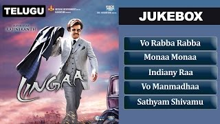 Lingaa - JukeBox (Full Telugu Songs)