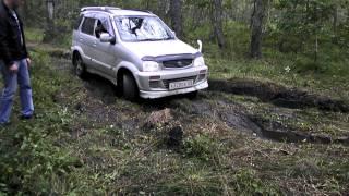 Toyota Cami. Как мы сели в эту яму)).MP4