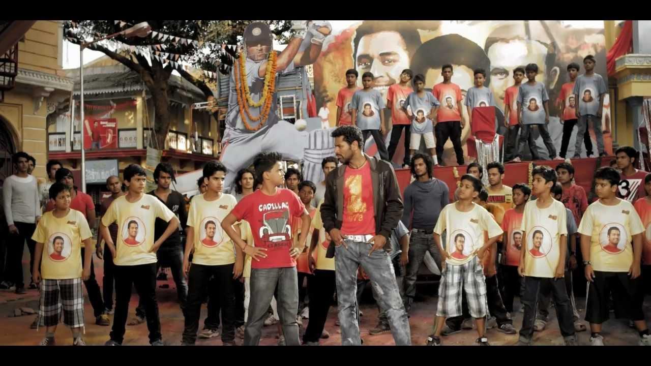 Dhool - - Download Tamil Songs