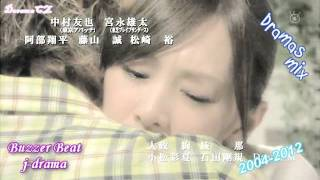 Asian Romantic Dramas Mix (Korean, Taiwanese, Japanese