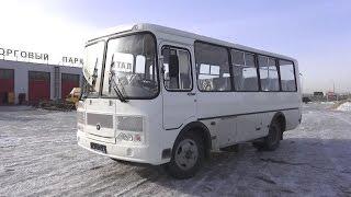 2017 ПАЗ-32053. Обзор (интерьер, экстерьер, двигатель).. MegaRetr