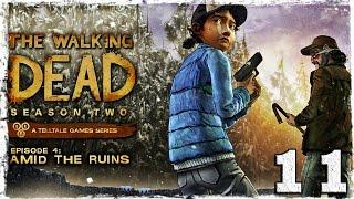 Walking Dead: Season Two. # 11: Нет, только не сейчас!