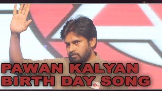 PowerStar Pawan Kalyan Birthday Very Soon