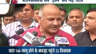 Manish Sisodia and 52 AAP MLA's march to 7 RCR to Surrender to PM Narendra Modi