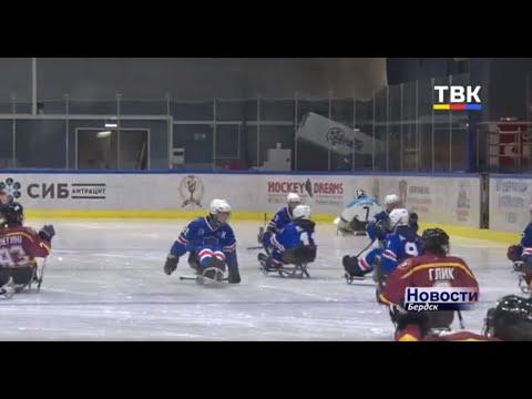 Бердск открыл новый турнирный следж-хоккейный сезон