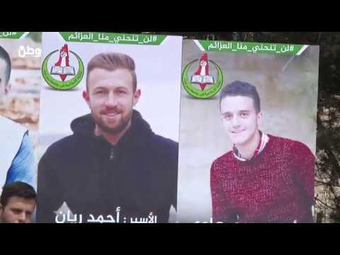 الحركة الطلابية في بيرزيت: اعتقالات الاحتلال لن تثنينا عن العمل الطلابي