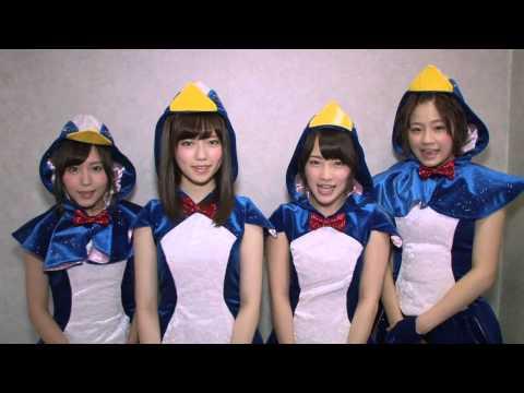 リクアワ セットリストベスト100 2013 Blu-ray-BOX「走れ!ペンギン」 / AKB48[公式]