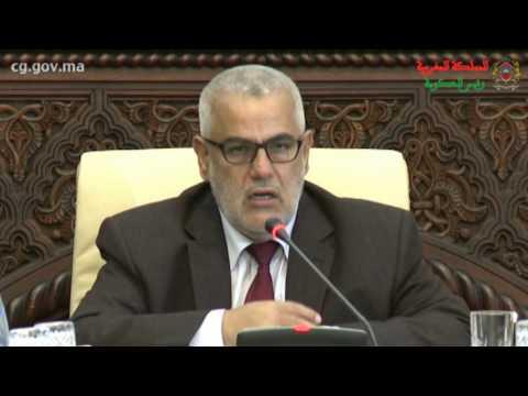 رئيس الحكومة و فيضانات المغرب