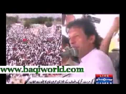 Imran Khan Speech in Lakki Marwat Jalsa   17th August 20131