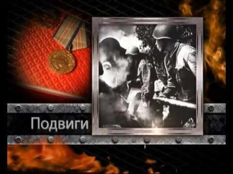 Битва за Кавказ