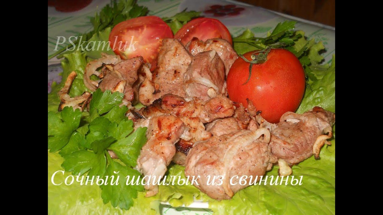 Как сделать сочный шашлык из свинины с лимоном