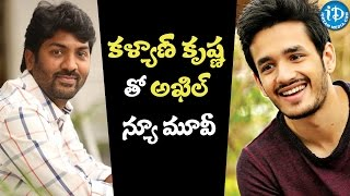 Kalyan Krishna to direct Akhil in second film