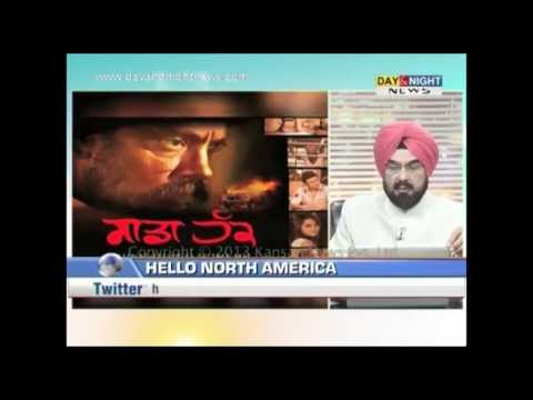 Hello North America - Sadda Haq - 9 April 2013