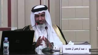 محاضرة البلاغة والأدب في كتابات الشيخ القاضي عبد الرحمن آل محمود