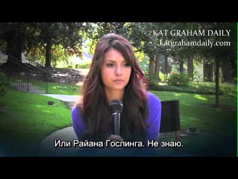 'Vampire Diaries'  Watch Nina Dobrev out Kat Graham's celebrity crush (Rus sub)