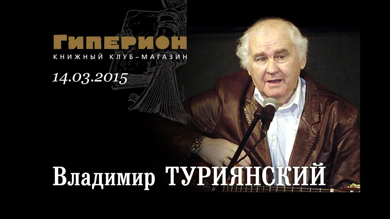 Рассказ одесского фраера по фамилии капитанаки виктор гагин 5 фотография