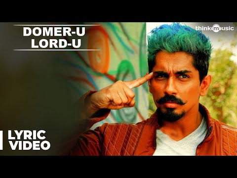 Domer-u Lord-u Official Lyric Video From Jil Jung Juk