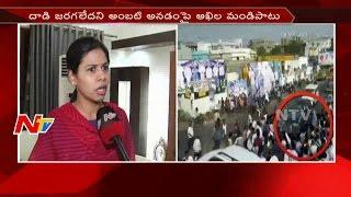 MLA Bhuma Akhila Priya Comments on YS Jagan Over Convoy Attack