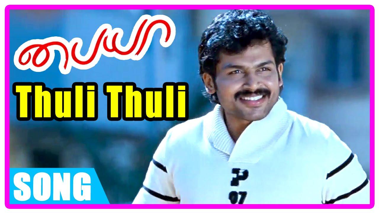 Paiya- Thuli Thuli Mazhaiyaai Song - YouTube