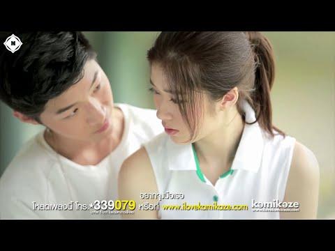 Thế Giới Ảo Tình Yêu Thật ║ Trịnh Đình Quang ║ [MV]