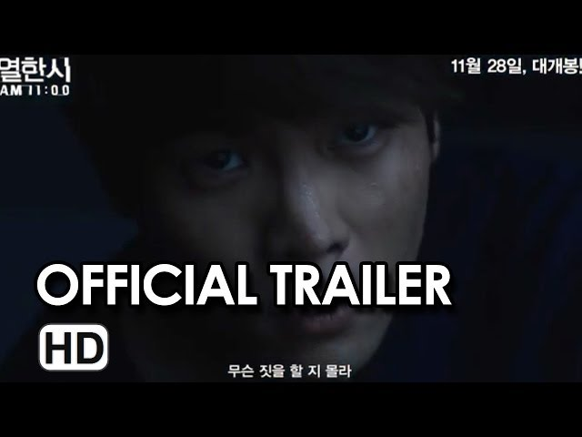 11:00 AM (열한시) Official Trailer (2013)