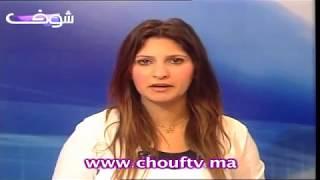 موجز الثانية زوالا 13-04-2013   |   خبر اليوم