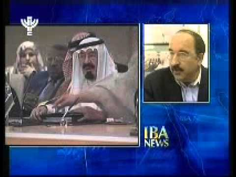 Dore Gold: Saudi Arabia and its Financing of Terrorism