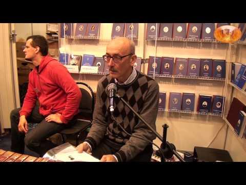 Презентация книги А.Пецко Великие Русские Достижения.