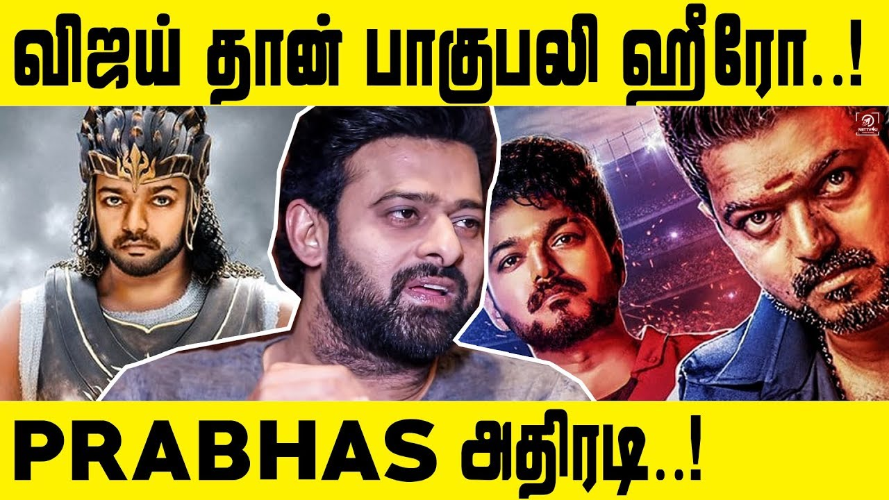 Prabhas About Thala And Thalapathy | Saaho Promotions | #Nettv4u