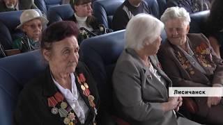 74-я годовщина освобождения Лисичанска
