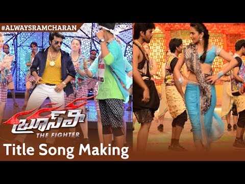 Bruce Lee Movie Title Song Making