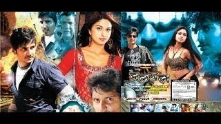 Naya Zalzala Full Length Action Hindi Movie