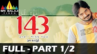 143 (I Miss You) Full Movie || Part 1/2 | Sairam, Sameeksha | With English Subtitles