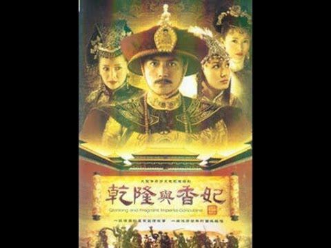 Càn Long và Hương Phi Trailer - BTV3
