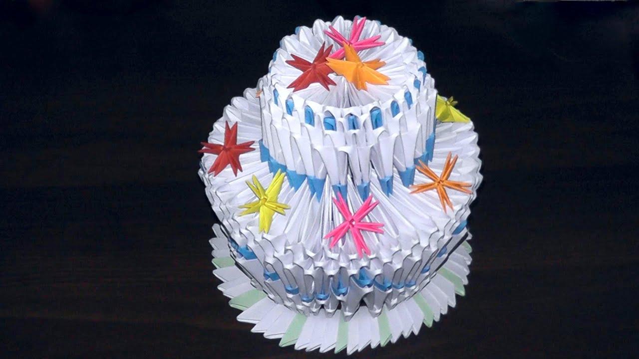Модульное оригами схемы сборки для торта