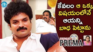 I Had Disappointed my Father Only In That Matter - Dasari ..