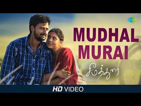 Mudhal Murai Paarkindrathey - Video - Seemathurai - Jose Franklin - Geethan Britto - Varsha Bollamma