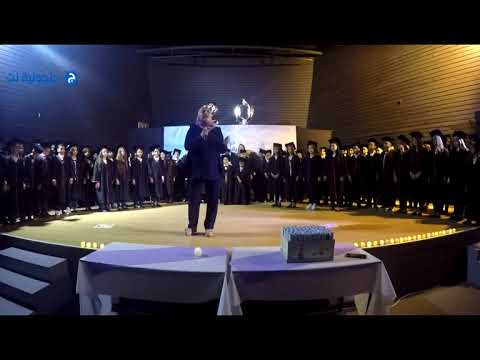 مدرسة المستقبل تحتفل بتخريج الفوج العشرين 27/6/2018 - جلجولية نت -
