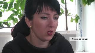 Рейд з працівниками виконавчої служби, Лисичанськ