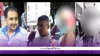 شوفو الصــدمة..سولنا المغاربة على طريقة الوضوء ..أجوبة غير متوقعة و مُثيرة | Réaction