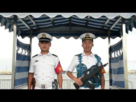 I Stand the Watch, People's Republic of China, RIMPAC 2014