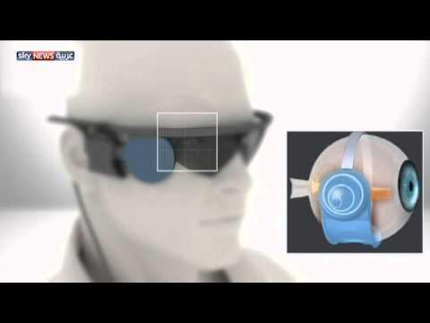 عين إلكترونية تساعد المكفوف على إلإبصار