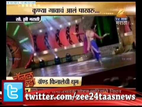 Tejashree Pradhan and Shashank Ketkar to tie the knot?
